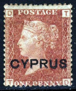 CYPRUS QV 1880 Overprinted CYPRUS on GB Penny Red Plate 217 TD SG 2 MINT