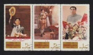 Kim II Sung, Flag - 1972 - strip of 3, Korea u24