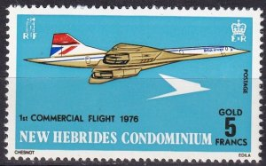 New Hebrides (Br) #204  MNH  CV $7.50  (Z8051)