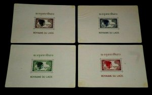 LAOS, 1951, FIRST ISSUE, SET OF 26 SOUVENIR SHEETS, MH, SCARCE!!, NICE! LQQK!