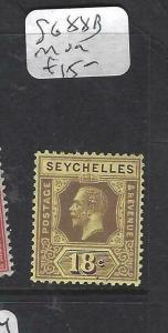 SEYCHELLES  (PP2905B)  KGV  18C     SG  88A      MOG