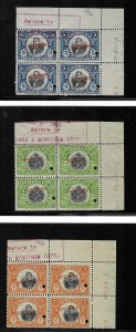 HAITI -- 1906-13 RARE SPECIMEN Mint NH --Corner Block Collection (15x) PROOFS