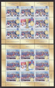 Serbia 2019 Europa Men and Women Volleyball Champions Sports Flags sheets MNH