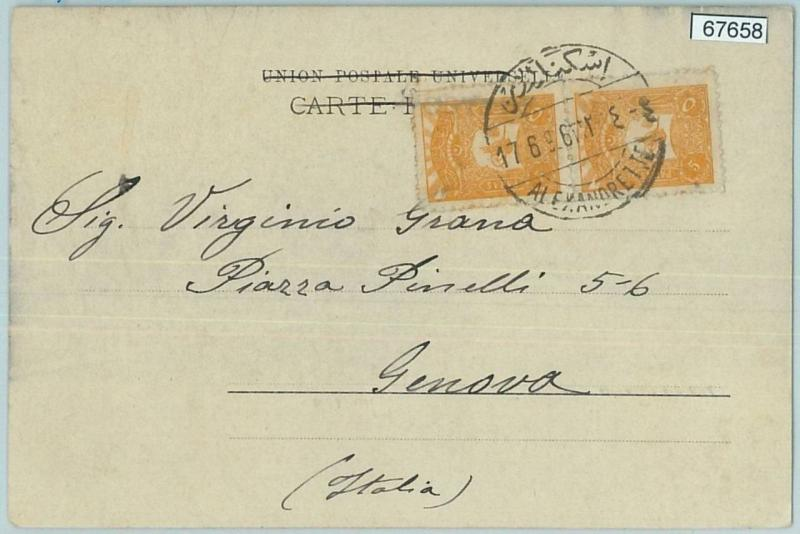 67658 - SYRIA - Postal History - POSTCARD from ALEZANDRETTE to ITALY