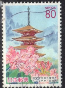 JAPAN SCOTT# Z627 **USED** 80y 2004 PERFECTURE ISSUE  SEE SCAN