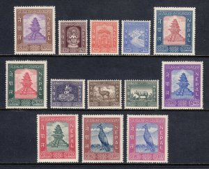 NEPAL — SCOTT 104//116 — 1959 PICTORIAL ISSUE — MNH — SCV $50