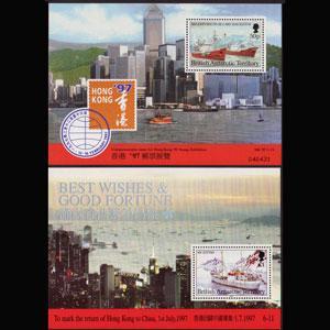 BR.ANTARCTIC TERR. 1993 - Scott# 210a-1a S/S Ships NH