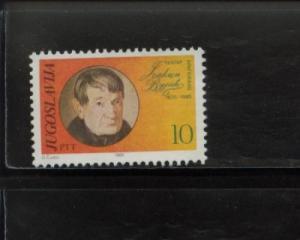 1985 Yugoslavia Joachim Vujic Theater 1734 MNH