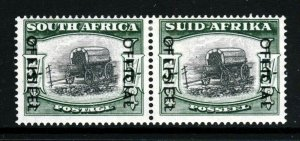 SOUTH AFRICA 1954 OFFICIAL Overprinted 5s Black & Deep Yellow-Green SG O50a MINT