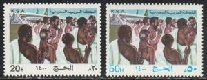 Saudi Arabia #796-797 MNH Full Set of 2