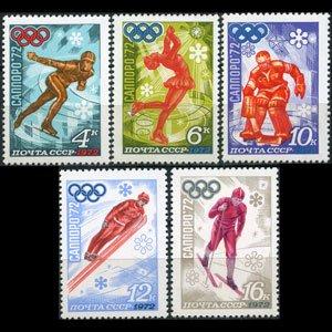 Russia MNH 3944-8 Japan Olympics 1972