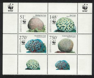 Neth. Antilles WWF Corals Block of 4 with Labels SG#1705-1708 MI#1401-1404