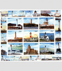 Lighthouses Sheet Perforated Mint (NH)