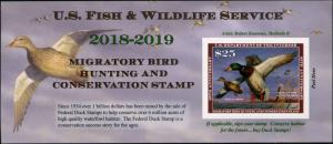RW85A  2018 FEDERAL DUCK STAMP 85TH ANNIVERSARY ATM TYPE PANE FOR HUNTERS