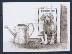 [30130] Burkina Faso 1999 Animals Dog MNH Sheet