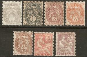 France Off Egypt Pt Said 7 Diff MH F/VF 1902-3 SCV $10.60