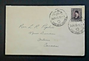 1935 Port Said Egypt To New Dundee Ontario Canada Cover