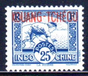 French Offices in China Kwangchowan (廣州灣) #125, mint hinged