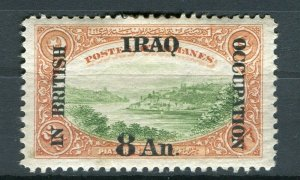IRAQ; 1918 BRITISH OCCUP. No Wmk issue Mint hinged 8a. value
