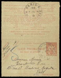 fr054 France 1,50 Fr orange Carte Pneumatique letter sheet used, Paris cancel