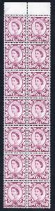 Scotland XS16b 6d Purple Crowns Wmk Cream Paper Block 14 with Curled Leaf Flaw