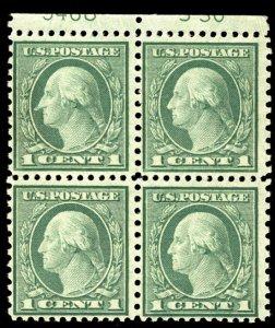 US US #538 PLATE BLOCK, SCV $95.00 VF mint, super fresh color, nice plate, no...