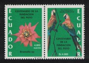 Ecuador Scarlet macaws Birds Bromeli Flowers 2v Pair SG#2341-2342