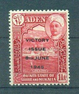 Aden State of Qu'aiti sc# 12 mh cat value $.25