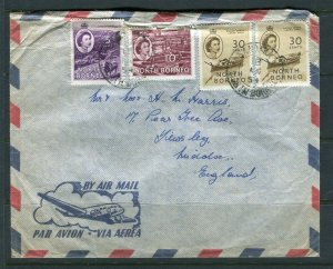 NORTH BORNEO; 1954 early LETTER/COVER fine used to England