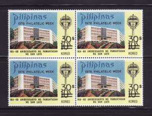 Philippines 1305 Block of 4 Set MNH Phatelic Week