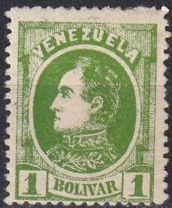 Venezuela #73 F-VF Unused CV $140.00  (Z1348)