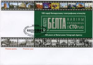 Belarus 2018 FDC BelTA Belarussian Telegraph Agency 1v M/S Cover News Stamps