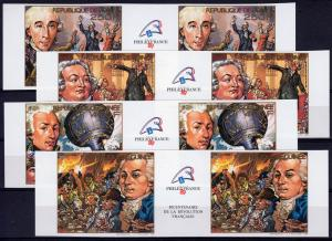 Guinea 1989 Mi#1263B/1266B FRENCH REVOLUTION BICENT.Pairs IMPERFORATED MNH (8)
