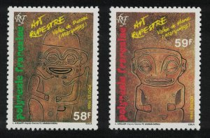 Fr. Polynesia Rock Carvings 1st series 2v 1986 MNH SG#480-481