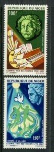 Niger #C143-4 MNH