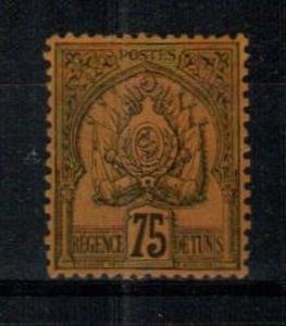 Tunisia Scott 23 Mint hinged VF (Catalog Value $35.00)