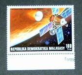 Malagasy Republic - 567, MNH - Viking Probe. SCV - $0.85