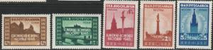 Yugoslavia, #206-210,  MH Set Of 5,   From 1946