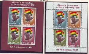 Z564 Jlstamps 2 1967 ghana s/s mnh #276a + special s/s eagle and flag