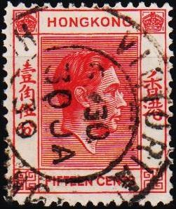 Hong Kong. 1938 15c S.G.146 Fine Used