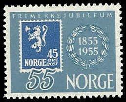 Norway - 339 - Unused - SCV-0.75