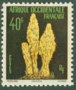 FRENCH WEST AFRICA 82 MH CV$ 2.40 BIN$ 1.25