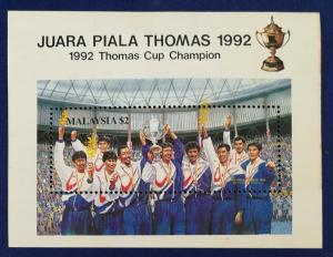 Malaysia Scott # 459 Thomas Cup Champion 1992 Souvenir Sheet MNH