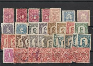 Colombia Stamps ref R 18772