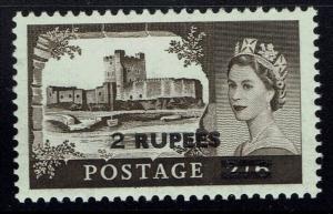 Oman SG# 56b, Type III, Mint Lightly Hinged  -  Lot 032816