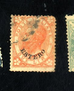 ITALY OFFICES ABROAD #11 USED AVE-FINE THIN CAT $1,100