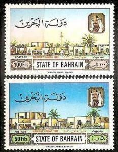 Bahrain 1983 Scott 298-299 Opening of Madinat Hamad Housing Development MNH