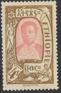 Ethiopia 132 Unused/Hinged Hinge Remnant - Empress Waizeri