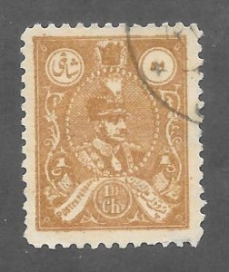 Iran Scott # 729 Used 10c Reza Shah Pahlavi Stamp 2018 CV $5.00