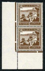 Palestine SG109 1932 250m Brown U/M Corner Marginal Pair